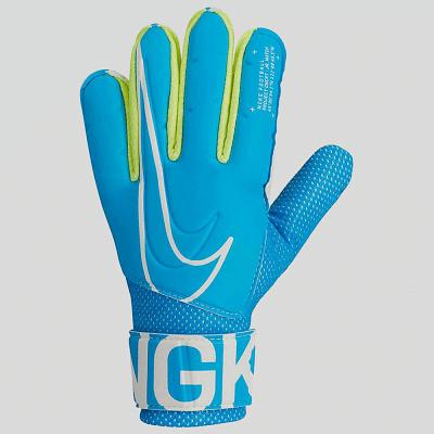 Nike GK Match kapuskesztyű, kék