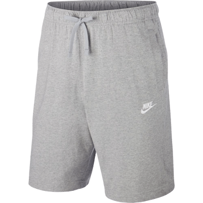 Nike Sportswear Club pamut rövidnadrág, szürke
