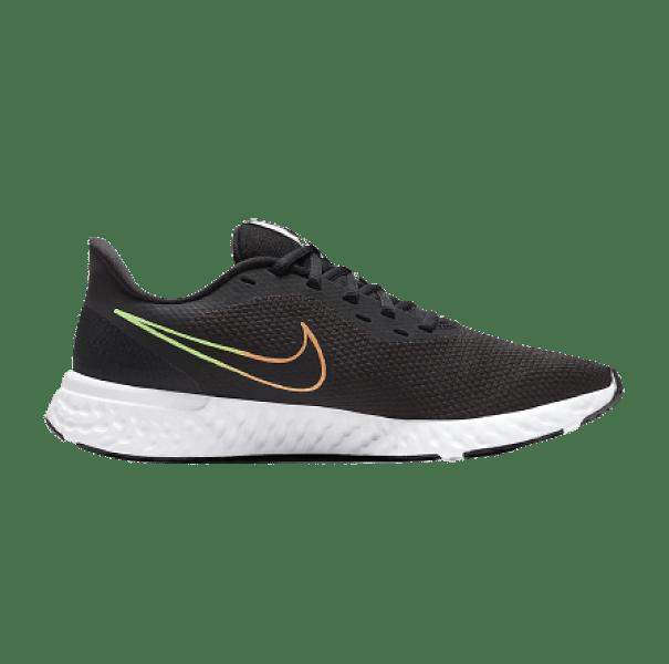 Nike Revolution 5 sportcipő